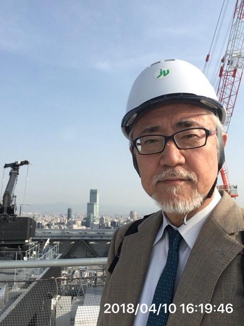 Hiroshi Kawase